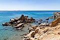 Rocks at Paralia Preveli in Kourtaliotiko Gorge on Crete, Greece.jpg