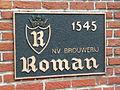 Roman Brauereischild 2014 4.JPG