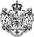 Romania CoA - 1992 project (1).jpg