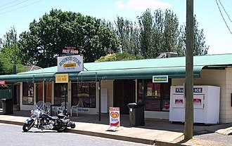 Rosewood, New South Wales - Rosewood General Store and Post Office