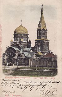 Rostov-on-Don cerkov 1902.jpg