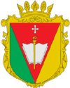 Coat of arms of Rivnes rajons