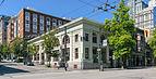 Royal Bank Chambers Vancouver 02.JPG