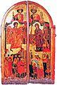 Royal Doors in Poloshko Monastery 2.jpg