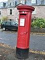 Royal Mail leaning pillar - geograph.org.uk - 1553928.jpg