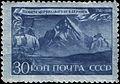 Rus Stamp-Pamyati Beringa-1943.jpg
