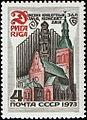 Rus Stamp-Riga 1973.jpg