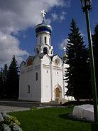 Russia-Sergiev Posad-Church of Holy Spirit
