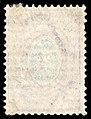 Russia 1866 horizontally laid paper.jpg