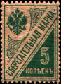Russia 1918 Liapine 4 stamp (Savings 5k).png