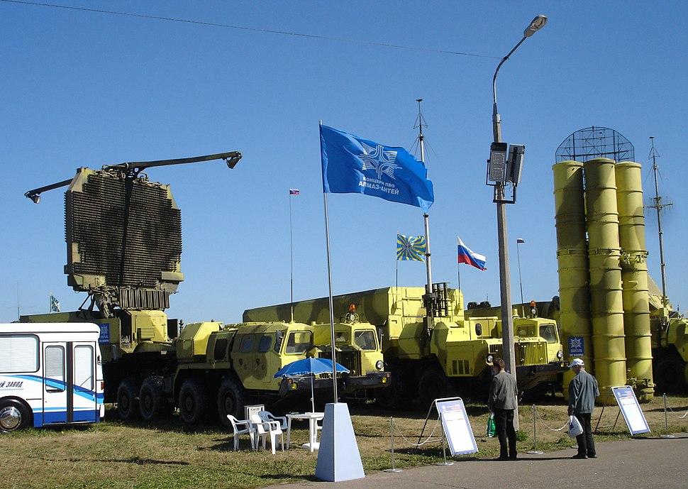 S-300PMU2 complex