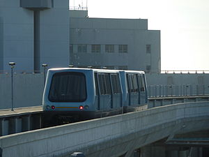 AirTrain (San Francisco International Airport) - Image: SFO Air Train