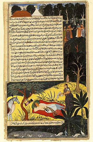 Chandrahasa - Image: SHAMAL Bikhya finds Chandrahasa asleep, reads and alters his letter