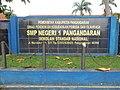 SMPN 1 Pangandaran - panoramio.jpg
