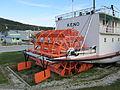 SS Keno paddlewheel.JPG