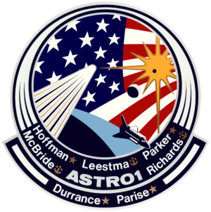 Canceled Space Shuttle missions - STS-61-E mission insignia