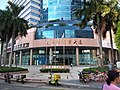 SZ 深圳 Shenzhen 羅湖 Luohu 嘉賓路 Jiabin Road Tai Ping Yang Commercial & Trade Building August 2018 SSG 01.jpg