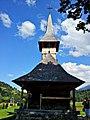 Sacel, Romania - panoramio (4).jpg