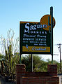 Saguaro Corners - Street Sign.jpg