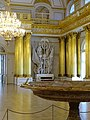 Saint Petersburg Hermitage Small Throne Room 02.jpg