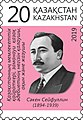 Saken Seifullin 2019 stamp of Kazakhstan.jpg
