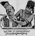 Salome vs Shenandoah 1920 newspaper.jpg