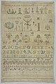 Sampler (Germany), 1774 (CH 18319535).jpg