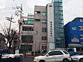 Samyang-dong Comunity Service Center 20140124 095418.jpg