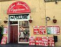 Sassari (Sardaigne) - 38 - juillet 2015.jpg