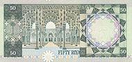 SaudiArabiaP19-50Riyals-AH1379(1976) b.jpg