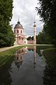 Schwetzingen - Schlossgarten - Moschee - Westfassade mit Spiegelung 02.jpg