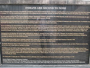 First Anglo-Maratha War - An information plaque describing the Maratha victory over British. The plaque is located at Vadgaon/Wadgaon Maval, close to the city of Pune, India