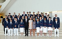 Seeing-off ceremony for Azerbaijani sportsmen to represent the country at the London 2012 Summer Olympic Games.jpg