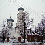 Semoynov All Saints Church.jpg