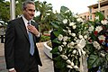 Senator Thomas Rivera Schatz in San Juan, Puerto Rico.jpg