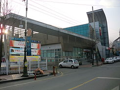 Seongju Post office.JPG