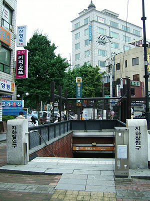 Seoul-subway-Jongno-3-ga-station-7-entrance.jpg