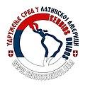 Serbios Unidos.jpg