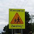 Serpelice-road-sign-120513.jpg