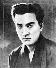 Sessue Hayakawa, 1918, by Apeda Studio.jpg