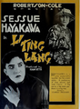 Sessue Hayakawa in Li Ting Lang by Charles Swickard Film Daily 1920.png