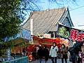 Setsubun in Kasadera Kannon - 6.jpg