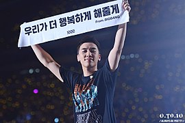 Seungri - 0.TO.10 in Seoul.jpg