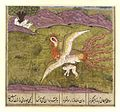 Shah Namah, the Persian Epic of the Kings Wellcome L0035153.jpg