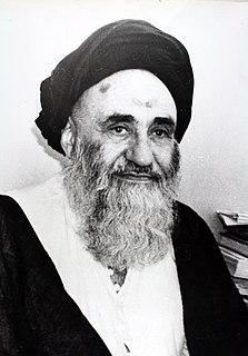 Shahab al-Din Marashi Najafi Iraqi marja (1315-1990)