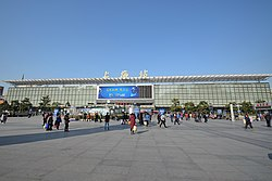 Shanghai Railway Station South Square.jpg