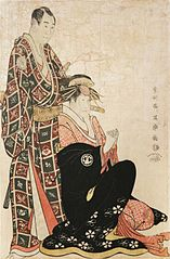 Sawamura Sōjūrō III as Nagoya Sanza, and Segawa Kikunojō III as the courtesan Katsuragi