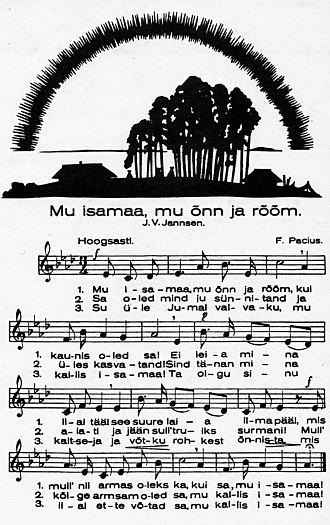 Mu isamaa, mu õnn ja rõõm - Image: Sheet Music Anthem of Estonia