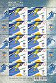 Sheet of Kazakhstan stamp no. 671 - 2010 Winter Olympics.jpg