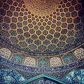 Sheikh Lotfollah Mosque Dome.jpg